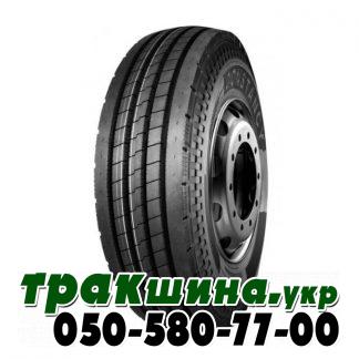 Фото шины Constancy Ecosmart 62 315/80 R22.5 150M рулевая