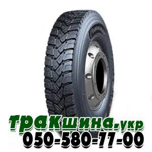 Фото шины Constancy Ecosmart 79 315/80 R22.5 156/150M ведущая