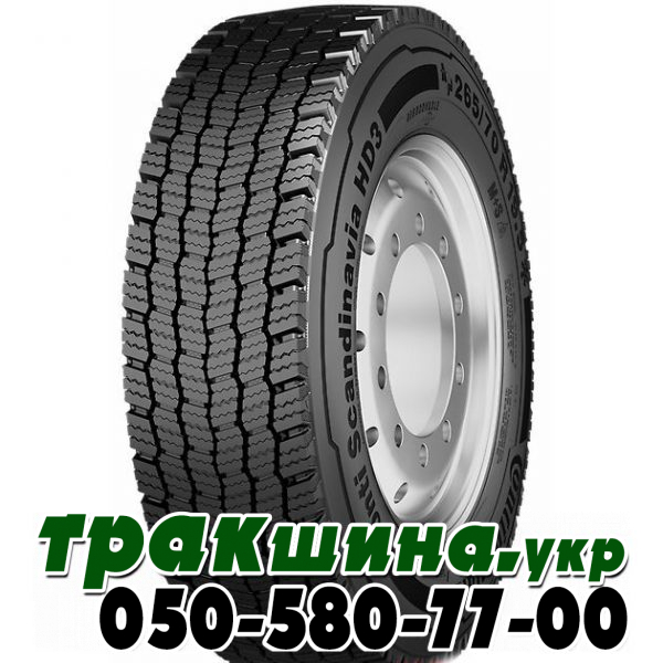 Фото шины Continental HD3 Urban Scan 315/60 R22.5 152/148L ведущая