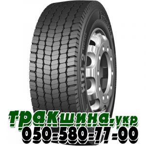 Фото шины Continental HDL2 Eco+ 315/60 R22.5 Demo ведущая