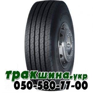 Фото шины Copartner CP963 315/70 R22.5 151/148M рулевая