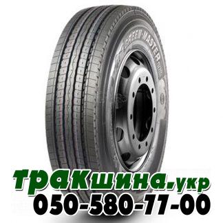 Фото шины CrossWind CWS30K 315/80 R22.5 156/150L рулевая