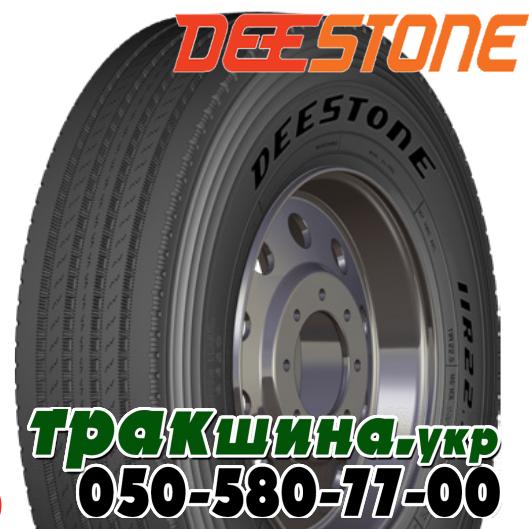 Фото шины 11 R22.5 Deestone SC441