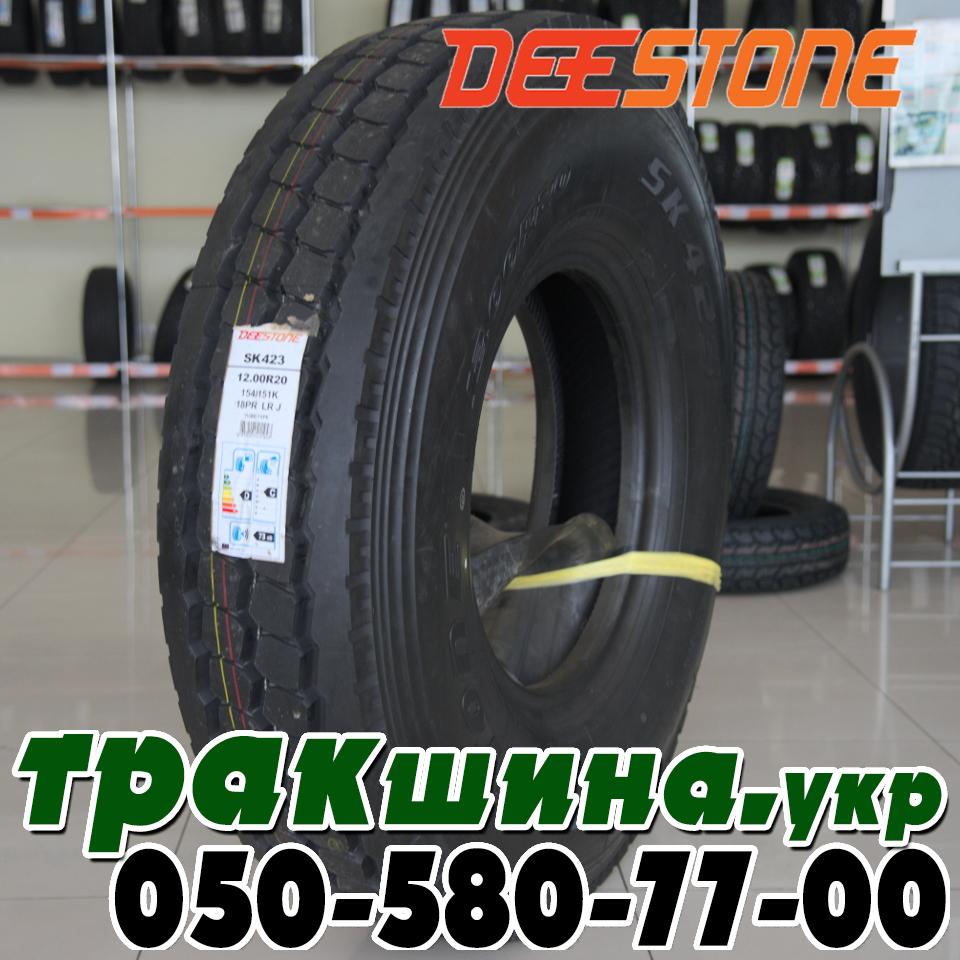 Фото шины 12.00R20 Deestone SK423