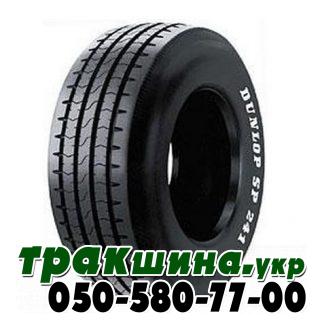 Фото шины Dunlop SP 241 425/55 R19.5 160J прицепная