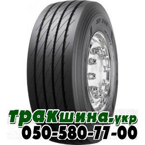 Dunlop SP 246 385/55R22.5 160/158L прицеп