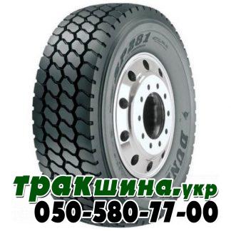 Фото шины Dunlop SP 281 425/65 R22.5 165K прицепная