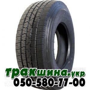 Fesite HF121 315/70 R22.5 154/150L рулевая