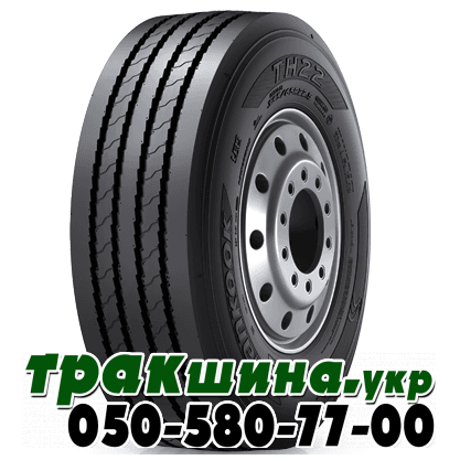 Hankook TH22 9.5R17.5 143/141J прицеп