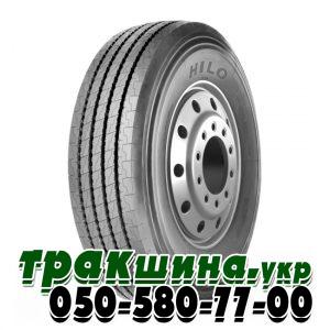 Фото шины Hilo 366 315/70 R22.5 154/150M 18PR рулевая