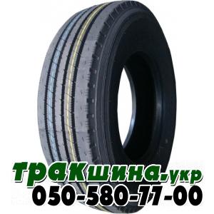 Фото шины Jilutong LH399 315/80 R22.5 156/153L 20PR рулевая