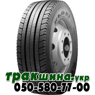 Фото шины Kumho KLD03 315/70 R22.5 154/150L 16PR ведущая