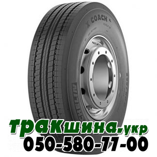 Фото шины Michelin X Coach HL Z 295/80 R22.5 154/150M рулевая