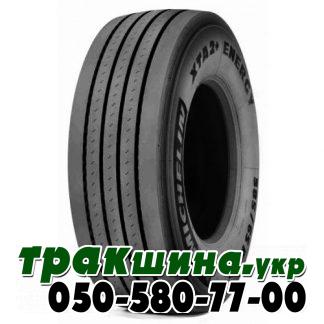 Фото шины Michelin XTA2+ Energy 425/55 R19.5 160J прицепная
