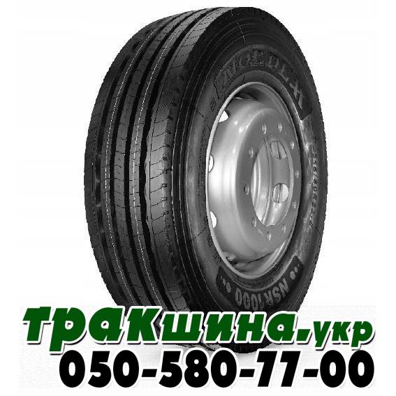 Фото шины Nordexx NSR1000 315/70 R22.5 154/150M 20PR рулевая
