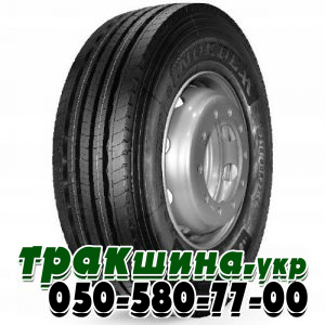 Фото шины Nordexx NTR1000 215/75 R17.5