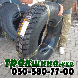 Китайская шина на Камаз 9.00 R20 (260 508) Ovation VI-313 144/142K 16PR тяга