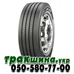 Фото шины Pirelli FH 01 385/55 R22.5 160K рулевая
