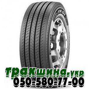 Фото шины Pirelli FH 01 295/60 R22.5 150/147L рулевая