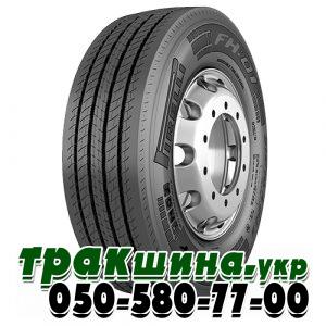 Фото шины Pirelli FH 01 275/70 R22.5 148/145M рулевая