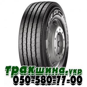 Фото шины Pirelli FR 01 315/80 R22.5 156/150L рулевая