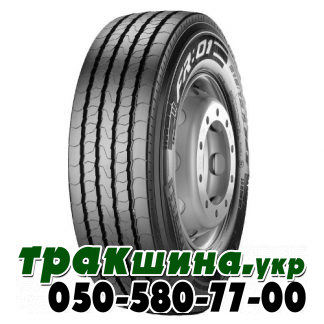 Фото шины Pirelli FR 01 245/70 R19.5