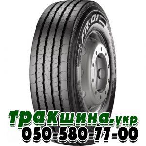 Фото шины Pirelli FR 01 285/70 R19.5 146/144L рулевая