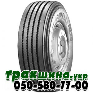 Фото шины Pirelli FR 25 11 R22.5 148/145L рулевая