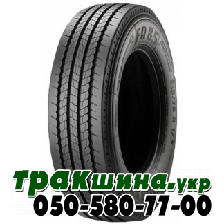 Фото шины Pirelli TR 85 205/75 R17.5