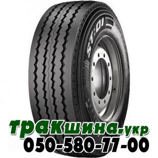 Фото шины Pirelli ST 01(прицеп) 385/65 R22.5 160K прицепная