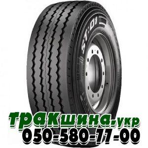 Фото шины Pirelli ST 01 445/45 R19.5 160J прицепная