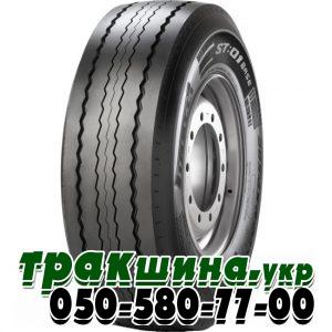 Фото шины Pirelli ST 01B Base 385/55 R22.5 160K прицепная