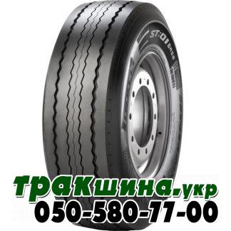 Фото шины Pirelli ST 01B Base 385/65 R22.5 160K прицепная