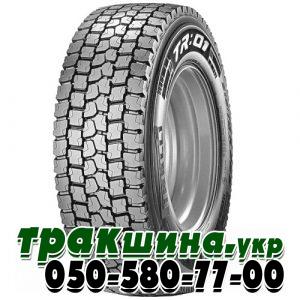 Фото шины Pirelli TR 01 315/80 R22.5 156/150L ведущая