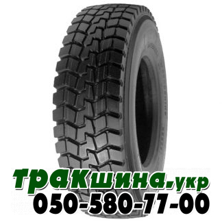 Фото шины Roadshine RS604 265/70 R19.5