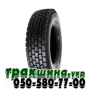Фото шины Roadshine RS612 315/80 R22.5 157/154K 20PR ведущая