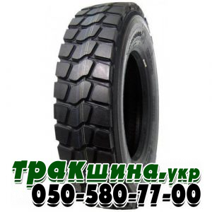 Фото шины Roadshine RS617 13 R22.5