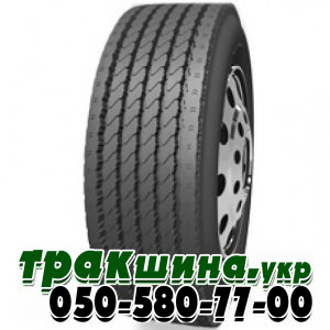 Фото шины Roadshine RS631A 385/65 R22.5 160K 20PR прицепная
