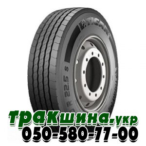 Фото шины Tigar Road Agile S 235/75 R17.5