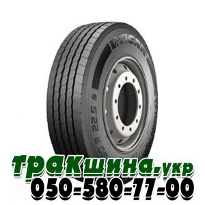 Фото шины Tigar Road Agile S 315/80 R22.5 156/150L рулевая