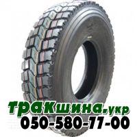 Фото шины Tuneful XR301 12 R20 156/153K 20PR ведущая