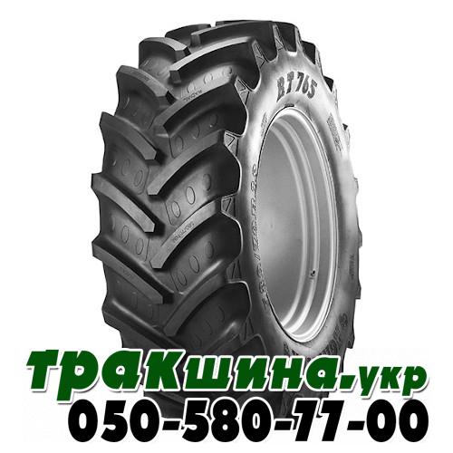 710/70R38 BKT 166A8/166B AGRIMAX RT-765 TL