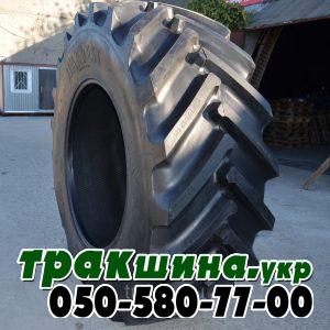 Шина Starmaxx 710/70 R38 TR-130 TL 171D