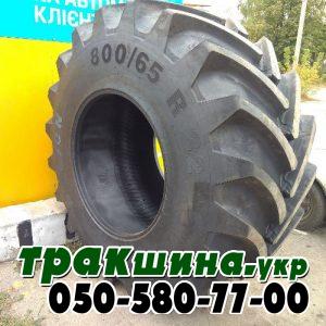 Mitas 800/65R32 AC70N 175F8/175B TL