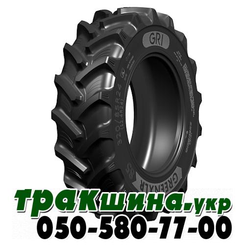 480/80R46 XLR85 158A8/B TL GRI