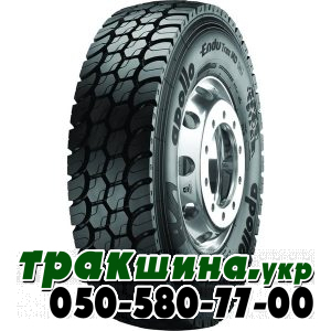 Apollo 315/80 R22.5 Endutrax MD 156/150K ведущая