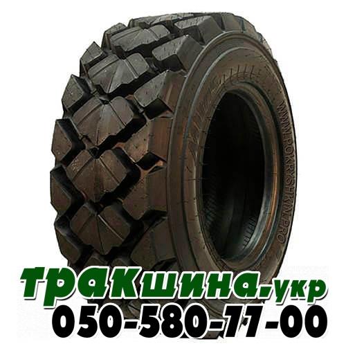 10-16.5 SK05 10PR 135A3 TL Mitas