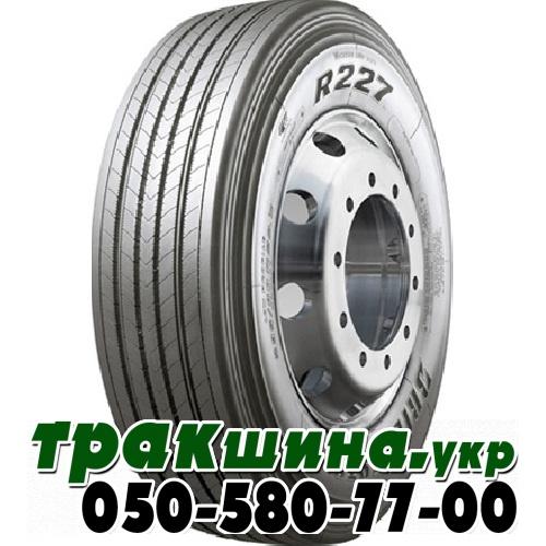 245/70R17.5  Bridgestone  R227  136/134M  Рулевая