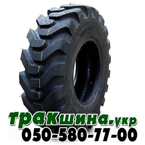 400/75-20 (16/70-20) TR09 14PR 150A8 TL Mitas