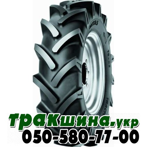 5.00-15 TS06 6PR 84/71A8 TT Mitas
